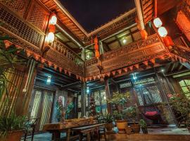 Xi Tang Exquisite Hotel