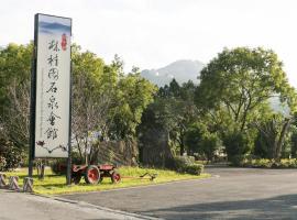 Guanziling Lin Kuei Yuan Hot Spring Resort