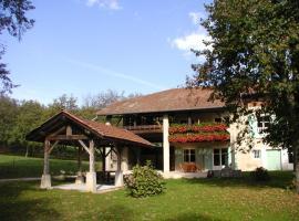 Chambres d'hôtes La Maison Aux Bambous, Vinay (рядом с городом Сен-Марселлен)