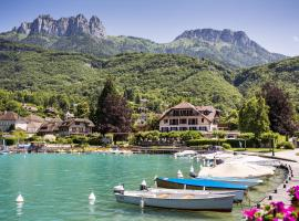 HOTEL COTTAGE BISE TALLOIRES LAC D'ANNECY, Тэлуар
