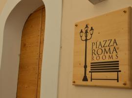 Piazza Roma Rooms, Benevento