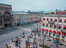 RiverSide Nevsky Hostel