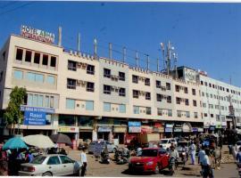 Hotel Abha International