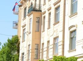 Apartment Prešernova, Liubliana