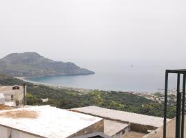 Spitaki, Миртос