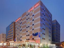 Hilton Garden Inn Riyadh Olaya