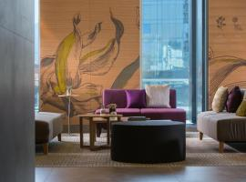 Courtyard by Marriott Santiago Las Condes