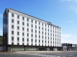Hotel Folkloro Sanrikukamaishi, Kamaishi