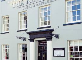 The Kings Arms Hotel, Бистер (рядом с городом Ambrosden)