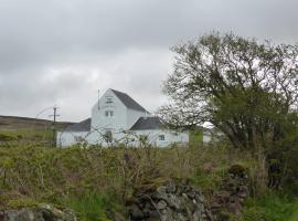 Kilchrist Castle Cottages, Кэмпбелтаун (рядом с городом Machrihanish)