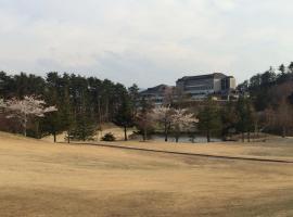 Nari Aizu Country club and Hotel, Aizuwakamatsu