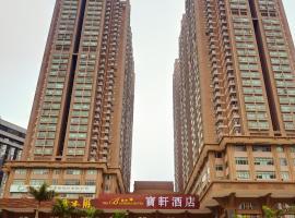 Shenzhen The Bauhinia Hotel, Mix City Shopping Center