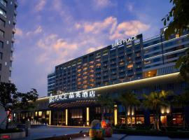 台南晶英酒店, 台南