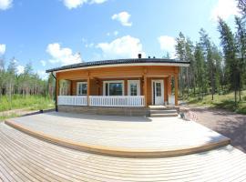 Rauhala Cottage, Kurvila (рядом с городом Каннускоски)
