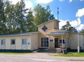 Scouts' Hostel, Йоэнсуу (рядом с городом Ylämylly)
