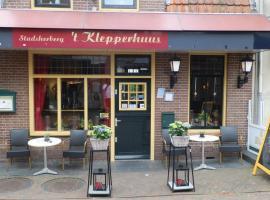 Stadsherberg 't Klepperhuus, Hardenberg