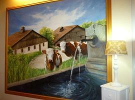 Hotel des Montagnards, Morteau (рядом с городом Villers-le-Lac)