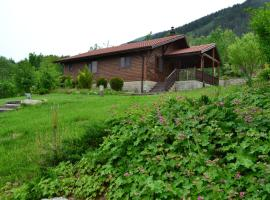 Guest House Vodopada, Ovchartsi (Bistritsa yakınında)