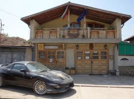 Kapansky Stan Hotel, Getsovo