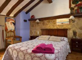 Casa Rural La Tahona, Elche de la Sierra (Cerca de Ayna)