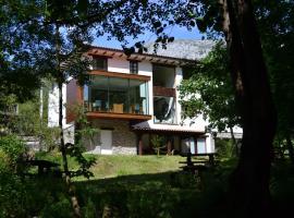 Alesga Rural, Сан-Салвадор (рядом с городом Riello)