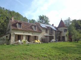 Moulin de Chantouant, Lignac (рядом с городом Dunet)