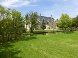 Chateau de Chappe, Fontaine-Guérin (рядом с городом Brion)