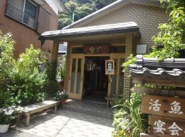 Minshuku Jusuke, Koshigoe