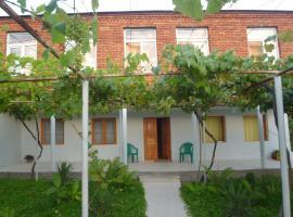 Guesthouse Vashlovani, Лагодехи (рядом с городом Vashlovani)