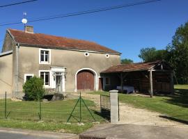 Maison du Boucheron, Melay (рядом с городом Vernois-sur-Mance)
