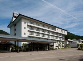 Hotel Gujo Hachiman, Gujo (Hachiman yakınında)