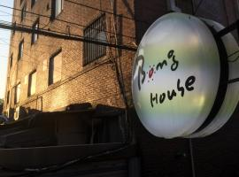 ボン ハウス