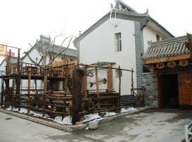 He Shang Ju Bie Shu Ke Zhan, Xianyang (Zhouling yakınında)