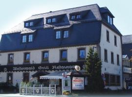 Landhotel & Restaurant Westerwaldgrill, Höhn