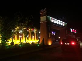 Tongfu Inn Jiuzhaigou