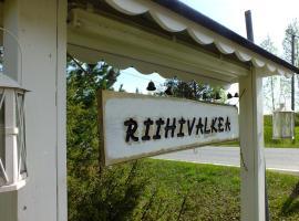 Riihiivalkea Apartments, Кити (рядом с городом Valkeavaara)