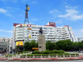 Super 8 Chengde Imperial Summer Resort