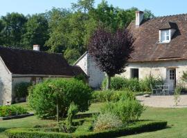 Le Petit Ajoux, Chalais (рядом с городом Ciron)