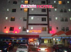 Savoy Grand Hotel Apartments