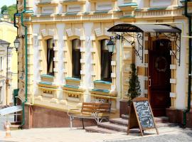 Gonchar Hotel