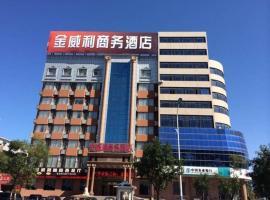 Jinweili Business Hotel, Yantai (Zhuji yakınında)