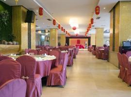 Wenchang Hai An Jin Cheng Hotel, Wenchang (Qingqun yakınında)