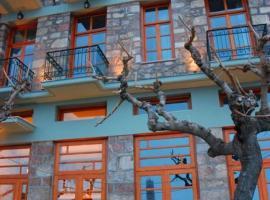 Hotel Parnassos, Arachova