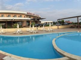Achillio Hotel, Комотини