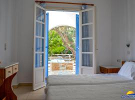 Cyclades Rooms, Antiparos Town