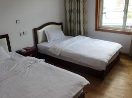 Batang Hostel, Batang