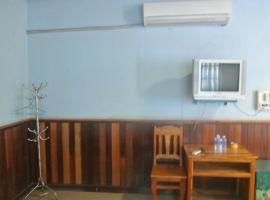 Thanh Nga Guesthouse, Attapu