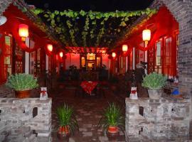 Pingyao Taihe Hostel, Gujiao (Qingxu yakınında)