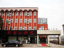Nanjing Qingguo Holiday Hotel, Jiangning (Lukou yakınında)