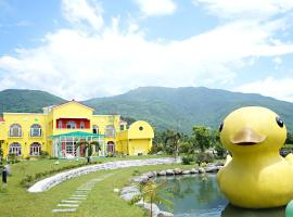 Ducking House